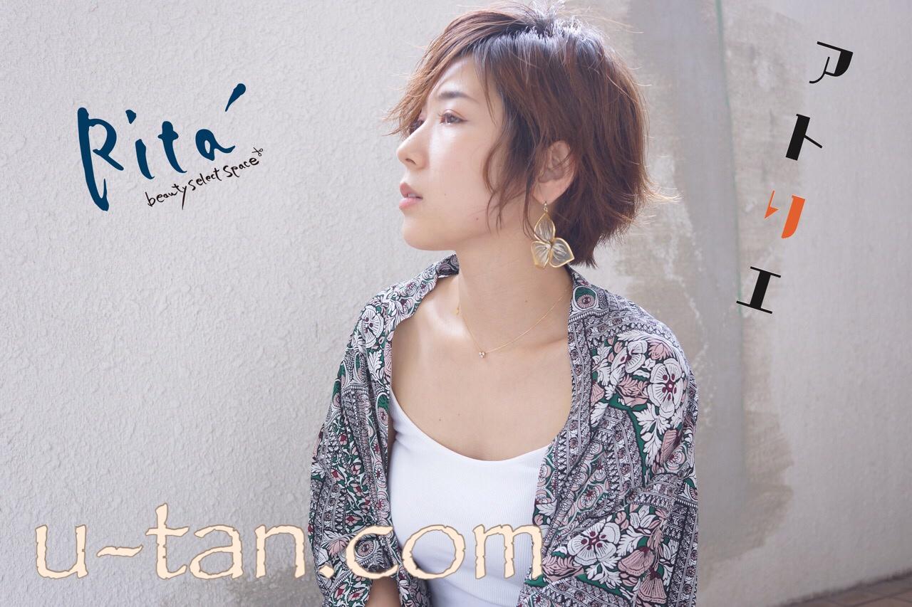 u-tan.com ~Rita' & アトリエ~